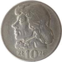 reverse of 10 Złotych - Larger (1959 - 1966) coin with Y# 50 from Poland. Inscription: ZŁ 10 ZŁ