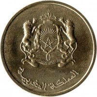 obverse of 20 Santimat - Mohammed VI (2011 - 2014) coin with Y# 137 from Morocco. Inscription: المملكة المغربية