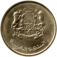 obverse of 10 Santimat - Mohammed VI (2011 - 2015) coin with Y# 136 from Morocco. Inscription: المملكة المغربية