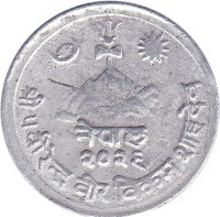 obverse of 1 Paisa - Mahendra Bir Bikram Shah Dev - महेन्द्र in obverse (1966 - 1971) coin with KM# 748 from Nepal. Inscription: श्री ५ महेन्द्र वीर विक्रम शाहदेव नेपाल २०२८