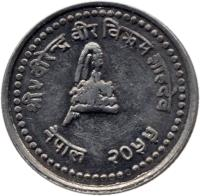 obverse of 10 Paisa - Bīrendra Bīr Bikram Shāh - Type 2; Smaller (1994 - 2000) coin with KM# 1014.3 from Nepal.