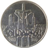 reverse of 10 000 Złotych - Solidarnosc (1990) coin with Y# 195 from Poland. Inscription: SOLIDARNOSC 1980 1990