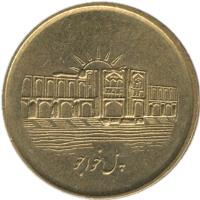 obverse of 1000 Rial (2008 - 2012) coin with KM# 1272 from Iran.