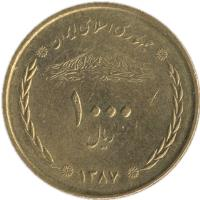 reverse of 1000 Rial (2008 - 2012) coin with KM# 1272 from Iran.