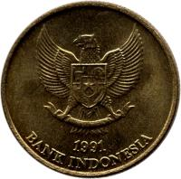obverse of 50 Rupiah (1991 - 1998) coin with KM# 52 from Indonesia. Inscription: 1996 BANK INDONESIA