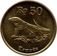 reverse of 50 Rupiah (1991 - 1998) coin with KM# 52 from Indonesia. Inscription: Rp 50 Komodo