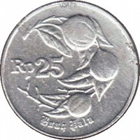 reverse of 25 Rupiah (1991 - 1996) coin with KM# 55 from Indonesia. Inscription: Rp 25 Buah Pula