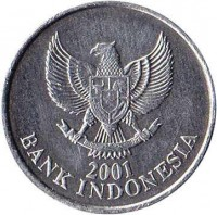 obverse of 50 Rupiah (1999 - 2003) coin with KM# 60 from Indonesia. Inscription: BHINNEKA TUNGGAL IKA 2001 BANK INDONSIA