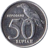 reverse of 50 Rupiah (1999 - 2003) coin with KM# 60 from Indonesia. Inscription: KEPODANG 50 RUPIAH