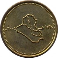 obverse of 50 Dinars (2004) coin with KM# 176 from Iraq. Inscription: ٢٠٠٤
