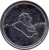 obverse of 100 Dinars (2004) coin with KM# 177 from Iraq. Inscription: ٢٠٠٤