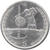 reverse of 5 Pence - Elizabeth II - 4'th Portrait (1998 - 1999) coin with KM# 902 from Isle of Man. Inscription: 5