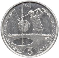 reverse of 5 Pence - Elizabeth II - 3'rd Portrait (1996 - 1997) coin with KM# 590 from Isle of Man. Inscription: 5
