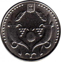 obverse of 2 New Sheqalim (2008 - 2011) coin with KM# 433 from Israel.