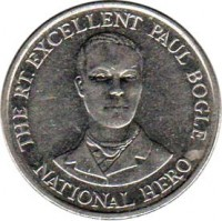 reverse of 10 Cents - Elizabeth II (1991 - 1994) coin with KM# 146.1 from Jamaica. Inscription: THE RT. EXCELLENT PAUL BOGLE NATIONAL HERO