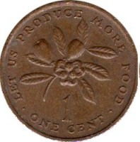 reverse of 1 Cent - Elizabeth II - FAO (1971 - 1974) coin with KM# 52 from Jamaica. Inscription: LET US PRODUCE MORE FOOD 1 · ONE CENT ·