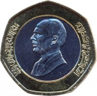 obverse of 1/2 Dīnār - Hussein (1997) coin with KM# 63 from Jordan.