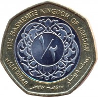 reverse of 1/2 Dīnār - Hussein (1997) coin with KM# 63 from Jordan. Inscription: THE HASHEMITE KINGDOM OF JORDAN ١/٢ HALF DINAR ١٤١٧-١٩٩٧