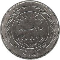 100 Fils Hussein 1978 1991 Jordan Km 40 Coinsbook