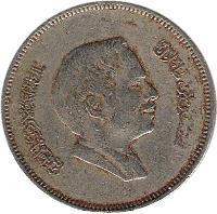 obverse of 50 Fils - Hussein (1978 - 1991) coin with KM# 39 from Jordan. Inscription: الحسين بن طلال ملك المملكة الأردنية الهاشمية