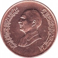obverse of 1 Qirsh - Hussein (1994 - 1996) coin with KM# 56 from Jordan.