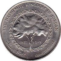 reverse of 1/4 Dīnār - Hussein (1978 - 1985) coin with KM# 41 from Jordan. Inscription: THE HASHEMITE KINGDOM OF JORDAN 1978 QUARTER DINAR