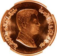 obverse of 1 Qirsh - Abdullah II (2000 - 2011) coin with KM# 78 from Jordan. Inscription: عبدالله الثاني ابن الحسين ملك المملكة الأردنية الهاشمية