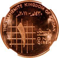 reverse of 1 Qirsh - Abdullah II (2000 - 2011) coin with KM# 78 from Jordan. Inscription: THE HASHEMITE KINGDOM OF JORDAN ١٤٢١-٢٠٠٠ ١ قرش واحد ONE QIRSH