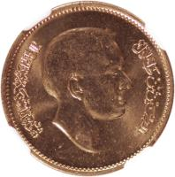 obverse of 25 Fils - Hussein (1968 - 1977) coin with KM# 17 from Jordan.