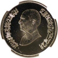 obverse of 2 1/2 Piastres - Hussein (1992 - 1996) coin with KM# 53 from Jordan.