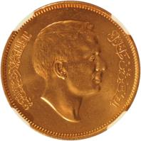 obverse of 10 Fils - Hussein (1968 - 1975) coin with KM# 16 from Jordan.