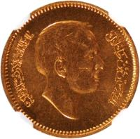 obverse of 1 Fils - Hussein (1968) coin with KM# 14 from Jordan.