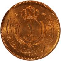 obverse of 1 Fils - Abdullah I bin al-Hussein (1949) coin with KM# 2 from Jordan. Inscription: ١٣٦۸ ۱ ١٩٤٩