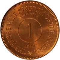 reverse of 1 Fils - Abdullah I bin al-Hussein (1949) coin with KM# 2 from Jordan. Inscription: THE HASHEMITE KINGDOM OF THE JORDAN * ONE FILS 1 1949