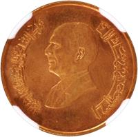 obverse of 1/2 Qirsh - Hussein (1996) coin with KM# 60 from Jordan.