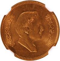 obverse of 1 Fils - Hussein (1978 - 1985) coin with KM# 35 from Jordan. Inscription: الحسين بن طلال ملك المملكة الأردنية الهاشمية