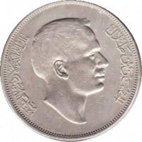 obverse of 1/4 Dīnār - Hussein (1970 - 1975) coin with KM# 28 from Jordan. Inscription: الحسين بن طلال ملك المملكة الأردنية الهاشمية