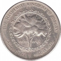 reverse of 1/4 Dīnār - Hussein (1970 - 1975) coin with KM# 28 from Jordan. Inscription: THE HASHEMITE KINGDOM OF JORDAN 1970 ١٣٩٠ ربع دينار QUARTER DINAR