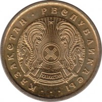 obverse of 20 Tyin (1993) coin with KM# 4 from Kazakhstan. Inscription: · ҚАЗАҚСТАН · РЕСПУБЛИКАСЫ · · ·