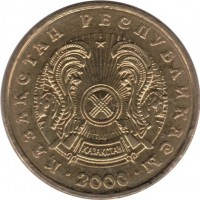 obverse of 5 Tenge - Non magnetic (1997 - 2012) coin with KM# 24 from Kazakhstan. Inscription: · ҚАЗАҚСТАН РЕСПУБЛИКАСЫ · 2000