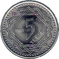 reverse of 5 Tenge (1993) coin with KM# 9 from Kazakhstan. Inscription: 5 теңге 1993