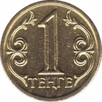 reverse of 1 Tenge - Non magnetic (1997 - 2015) coin with KM# 23 from Kazakhstan. Inscription: 1 ТЕҢГЕ