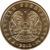 obverse of 5 Tenge - Magnetic (2013 - 2014) coin from Kazakhstan. Inscription: · ҚАЗАҚСТАН РЕСПУБЛИКАСЫ ·