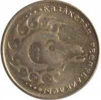 obverse of 1 Tenge (1992 - 1993) coin with KM# 6 from Kazakhstan. Inscription: · · · ҚАЗАҚСТАН · РЕСПУБЛИКАСЫ · · ·