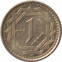 reverse of 1 Tenge (1992 - 1993) coin with KM# 6 from Kazakhstan. Inscription: 1993 1 КҰБ ТЕҢГЕ