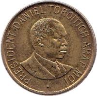 obverse of 1 Shilling (1995 - 1998) coin with KM# 29 from Kenya. Inscription: PRESIDENT DANIEL TOROITICH ARAP MOI
