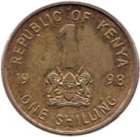 reverse of 1 Shilling (1995 - 1998) coin with KM# 29 from Kenya. Inscription: REPUBLIC OF KENYA 1 1998 ONE SHILLING HARAMBEE