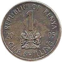 reverse of 1 Shilling (2005 - 2010) coin with KM# 34 from Kenya. Inscription: REPUBLIC OF KENYA 1 ONE SHILLING 2005 HARAMBEE