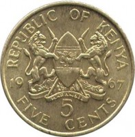 reverse of 5 Cents - Without legend (1966 - 1968) coin with KM# 1 from Kenya. Inscription: REPUBLIC OF KENYA 19 67 HARAMBEE 5 FIVE CENTS