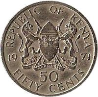 reverse of 50 Cents - With legend (1969 - 1978) coin with KM# 13 from Kenya. Inscription: REPUBLIC OF KENYA 19 71 HARAMBEE 50 FIFTY CENTS